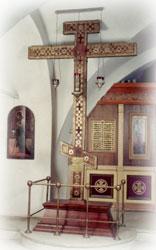 Золотое сечение православного креста